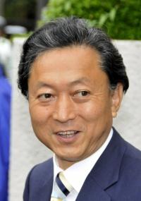Yukio Hatoyama, premiê do Japão